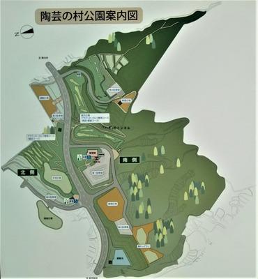 陶芸の村公園案内図.jpg