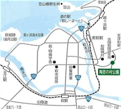 陶芸の村公園MAP.jpg