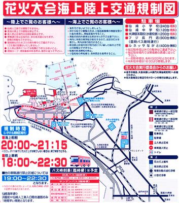 陸上・海上規制図・駐車場.jpg