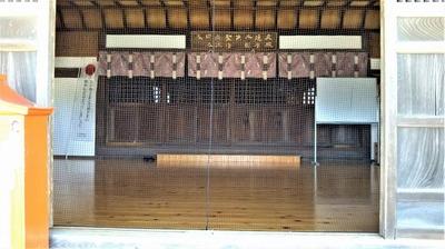 隅八幡宮4.jpg