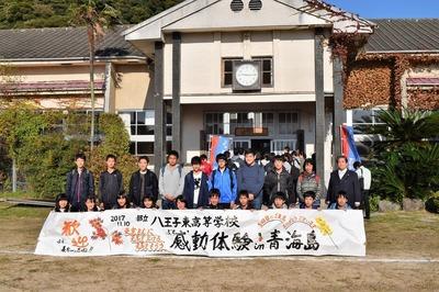 集合写真・5号車・青海地区体験者.jpg