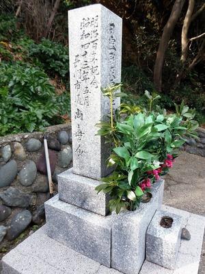 露艦戦士(ロシア兵士戦没者)の墓碑.jpg