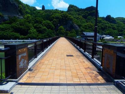 青の禅海橋2.jpg