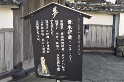 青木研蔵.jpg