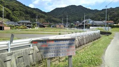 青海地区.jpg