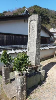 青海島くじら墓.jpg