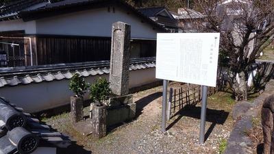 青海島くじら墓1.jpg