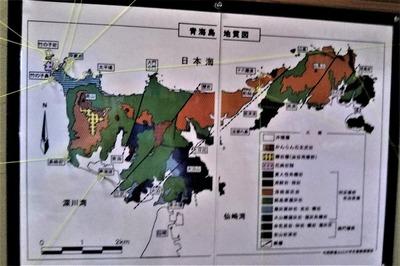 青海島の地質.jpg