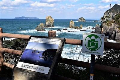 青海島の絶景ポイント1.jpg