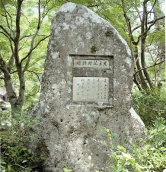青海島の詩碑.jpg