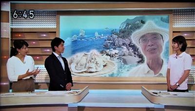 青海島の魅力にいて.jpg