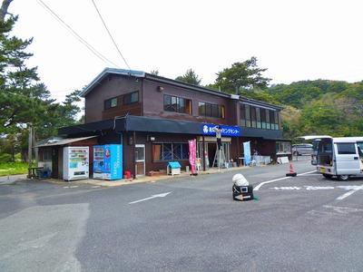 青海島ダイビングセンター1.jpg