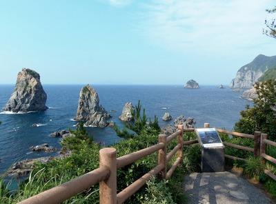 青海島ベストビュー候補.jpg