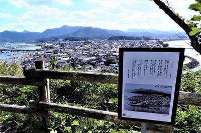 青海島・王子山公園からの眺望・仙崎の町並み10.23.jpg