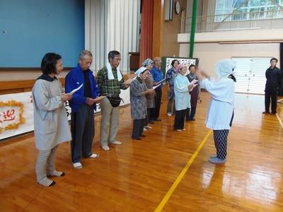 青海島共和国の国家斉唱1.jpg