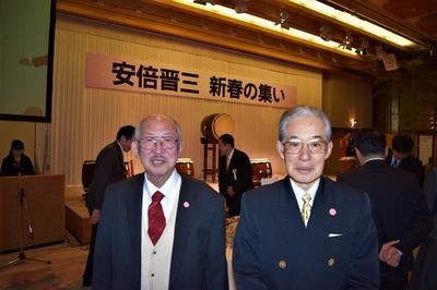 青海島共和国の濱野代表と畔川顧問.jpg