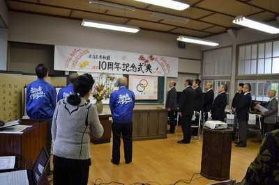 青海島共和国・国歌斉唱1.jpg
