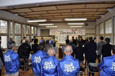 青海島共和国・国歌斉唱2.jpg
