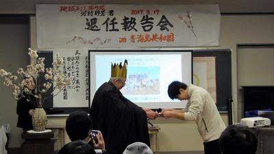 青海島共和国・国民栄誉賞授与.jpg