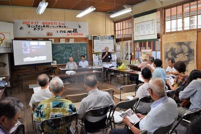 青海島共和国・濱野代表の歓迎の言葉.jpg