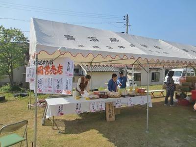 青海島共和国国営販売店.jpg