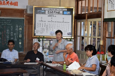 青海島共和国活動事例・資源の有効活用や体育館の活用.jpg