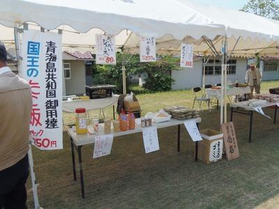 青海島共和国直営売店.jpg