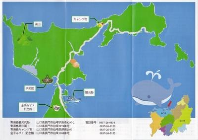 青海島地図.jpg