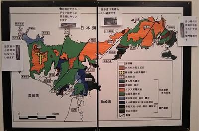 青海島地質.jpg
