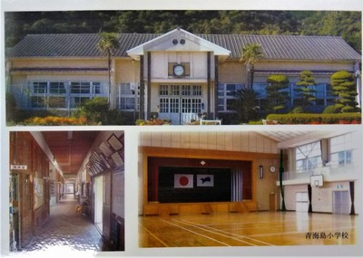 青海島小学校.jpg