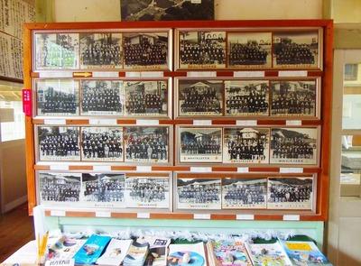 青海島小学校卒業生写真.jpg