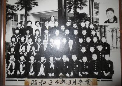 青海島小学校昭和34年卒業生.jpg