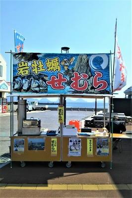 青海島岩がき「せむら号」1.jpg