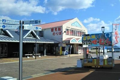 青海島岩がき「せむら号」2.jpg
