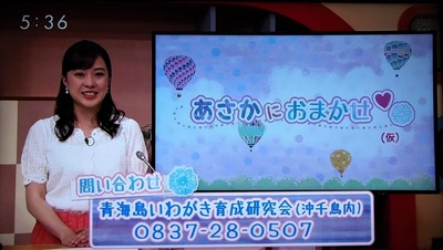 青海島岩がき育成研究会.jpg