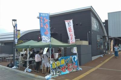 青海島岩がき販売店.jpg