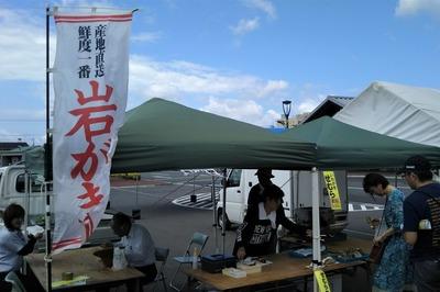 青海島岩がき露店.jpg