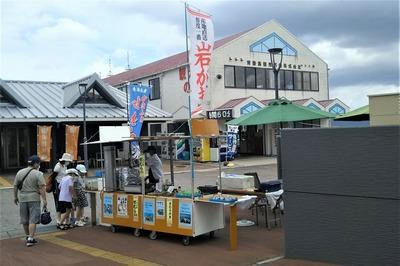 青海島岩牡蠣販売屋台せむら号.jpg