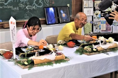 青海島料理2.jpg