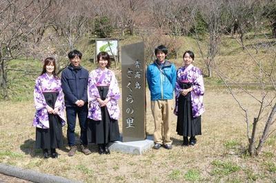 青海島桜姫と河村さんと馬來さん.jpg