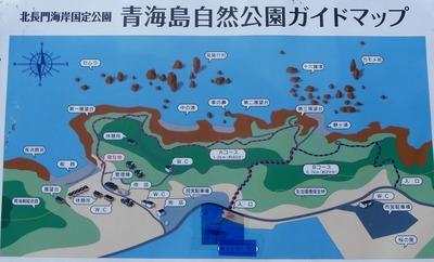 青海島自然公園ガイドマップ.jpg