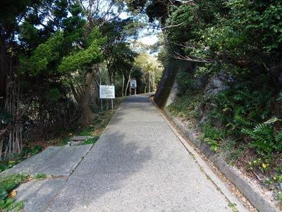 青海島自然研究路・静が浦側スタート地点.jpg