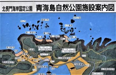 青海島自然研究路案内図.jpg