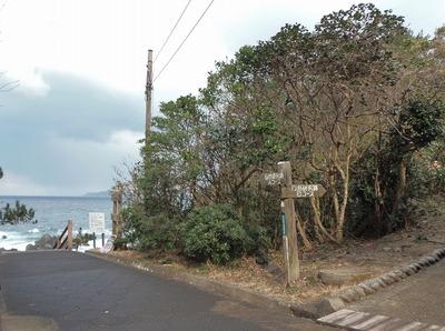 青海島自然研究路AとBの分岐地点.jpg