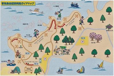 青海島自然研究路MAP.jpg