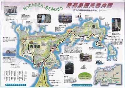 青海島観光案内図.jpg