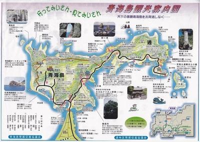 青海島観光案内図4.2.13.jpg
