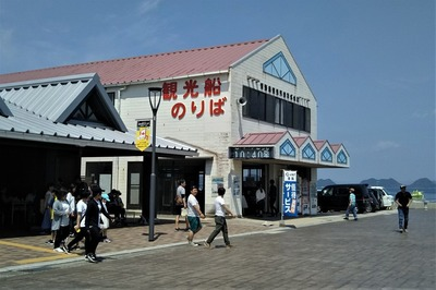 青海島観光船乗り場.jpg