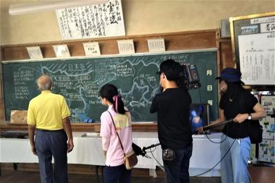 青海島説明.jpg