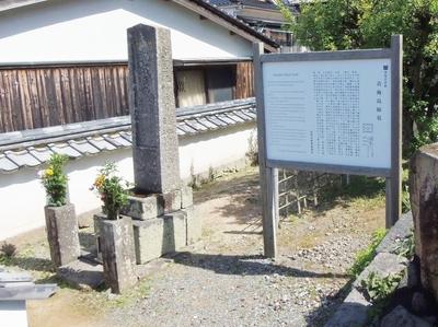 青海島鯨墓.jpg